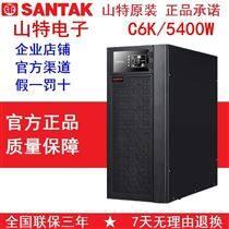 深圳山顿伊特C6K在线机房服务器6KVA/5400W