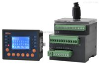 安科瑞ARD2F-6.3/CJLQSRTU改造用电动机保护器