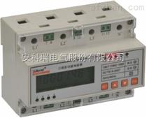 安科瑞 DTSY1352 预付费导轨式多功能表