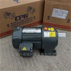 CH400W-2--20CH400W-2--20S 晟邦减速电机