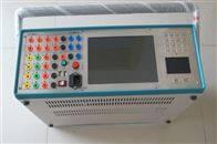 继电保护测试仪/工控机型