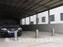 DB地下停车库出口自动升降柱 智能伸缩止车桩