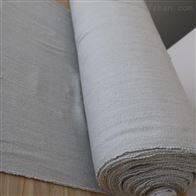 绝缘陶瓷纤维布