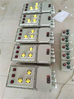 铝合金移动式防爆照明检修电源箱