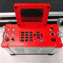 測有毒有害氣體濃度LB-62綜合煙氣分析儀