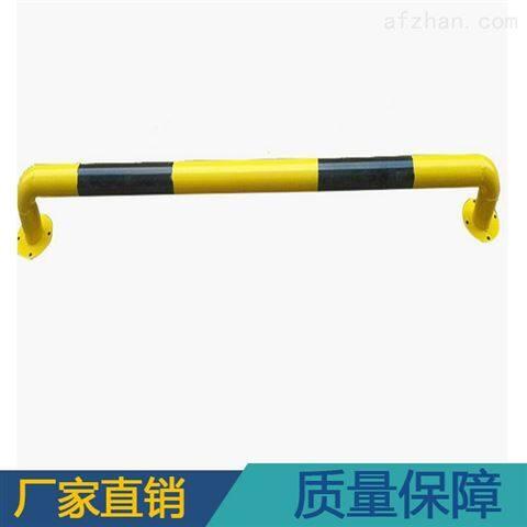 车库适用防撞拦车杆 黄黑圆管焊接防撞杆