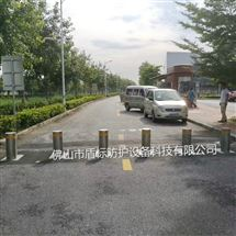DB广州公园拦车液压升降柱,车道隔离防撞桩
