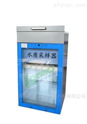 等比例水質水質采樣器LB-8000