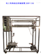 数字型液-液列板式换热实验装置