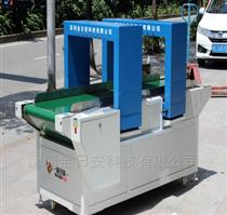 DPM-9003 雙探頭輸送帶式檢針機 有售