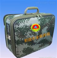 160222R-野战指挥作业箱