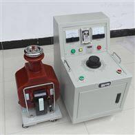 轻型交直流工频耐压试验装置-三级承试