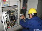安装电气火灾监控厂家