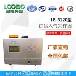LB-6120(C)四路綜合大氣采樣器(恆溫恆流)