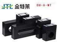 剩余電流式電氣火災監控探測器DH-A-MT