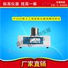 土工格室氧化诱导期分析测试仪