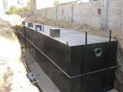 潍坊农村生活污水处理设备价格