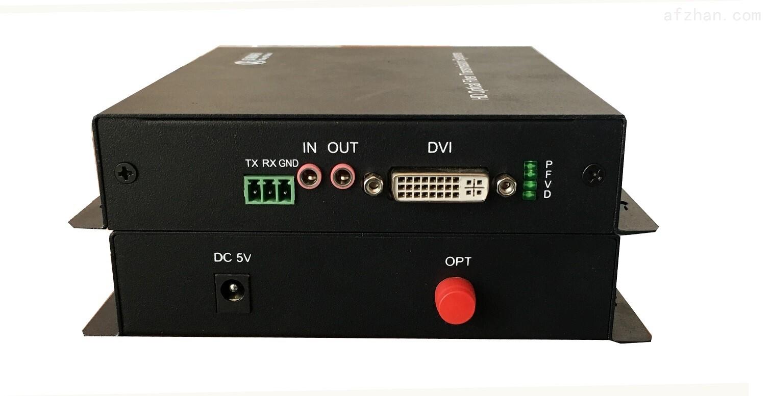 DVI高清光端机产品齐全