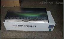 M407275水浴箱 型号:WH631-HH-W600  库号:M407275