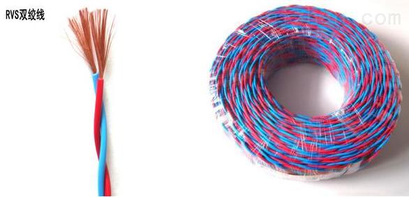 NH-RVS耐火电缆(钢厂用双绞线)