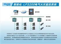 智慧用电监测设备构成设计及应用介绍安电云