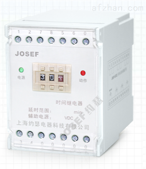 RZF2-004D/AC220V断电延时继电器