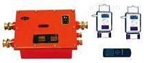 矿用固定式甲烷断电仪