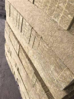 外墙外保温矿岩棉板国标正品