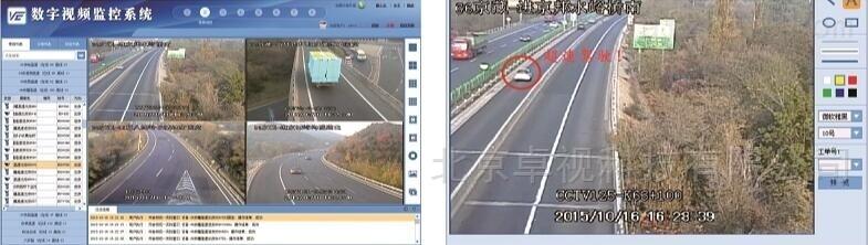 高速公路综合监控系统