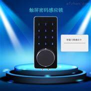 触屏简易智能密码锁 无线遥控器感应锁 智能家居刷卡防盗电子锁