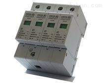陕西东升CPM-R40T二级40KA浪涌保护器