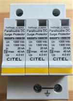 西岱尔防雷器DS50PV-1000/30