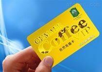 桂林感应卡IC卡物业卡门禁卡智能卡会员卡