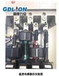 污染治理设施用电智能监管温度传感器安装