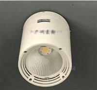 超豪PAK-LED-C08三雄极光照明55W100W大功率防水LED明装筒灯