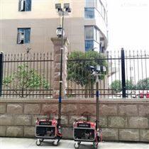升降4.5米升降应急灯,全方位发电照明设备
