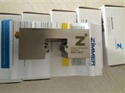 闪耀灼华OOVAL G:ZH02ELB010 电磁阀膜片