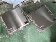 沃川防爆专注304不锈钢防爆箱体加工与定制