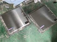 烟台304SS不锈钢防爆型电源箱|等级IIBT4