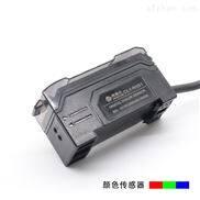 atonm颜色检测传感器