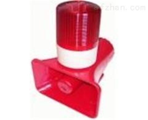 便携式声光报警器TG-BX15