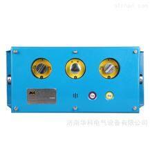 KXY18矿用本安型音箱生产厂家