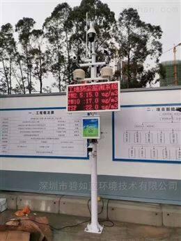 扬州扬尘监控设备厂家价格