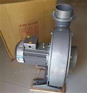 LK-802 台湾宏丰中压鼓风机