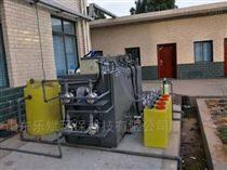 医院床品洗涤污水处理设备