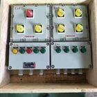 BXD51-7K/63/380电网改造防爆动力配电箱