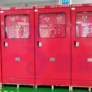 消防水泵控制柜安装