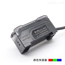 颜色判断传感器阿童木CL1系列颜色辨别