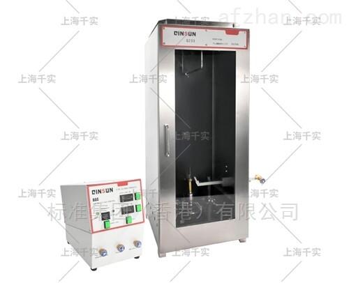 垂直燃烧测试仪/垂直阻燃试验仪