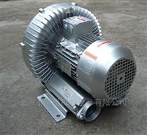 0.75KW高压鼓风机/旋涡高压风机